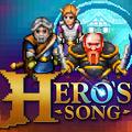 Une nouvelle campagne de financement pour Hero's Song (John Smedley)