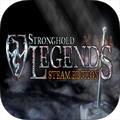 Stronghold Legends de sortie sur Steam - 5 clefs à gagner