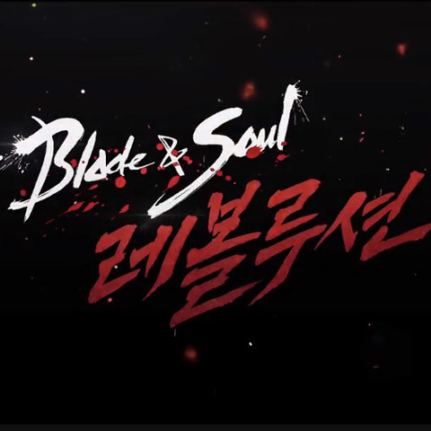 Blade & Soul Revolution - Netmarble annonce Blade and Soul Revolution