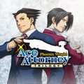 Test de Phoenix Wright : Ace Attorney Trilogy - Colombo x Suits x Bull = zéro Objection