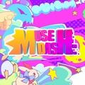 Test de Muse Dash - Ça amuse dachement
