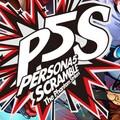 Aperçu de Persona 5 Strikers - Les débuts d'un long voyage