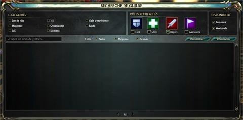 Recherche de guilde - Interface
