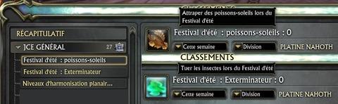 festival-ete.png
