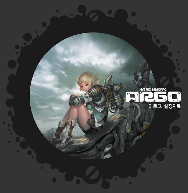 Logo de Argo Online