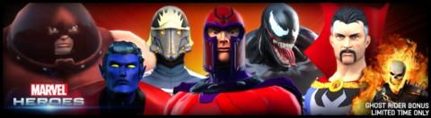 Bannière Marvel Heroes