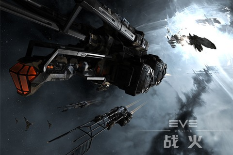 EVE Online - Quand la plus grande alliance chinoise veut basculer sur le serveur international d'EVE Online