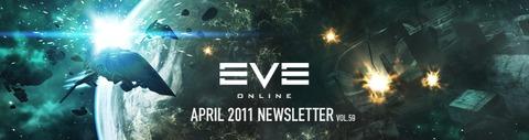 Bannière - Community Newsletter Vol.59 2011 - EVE Online