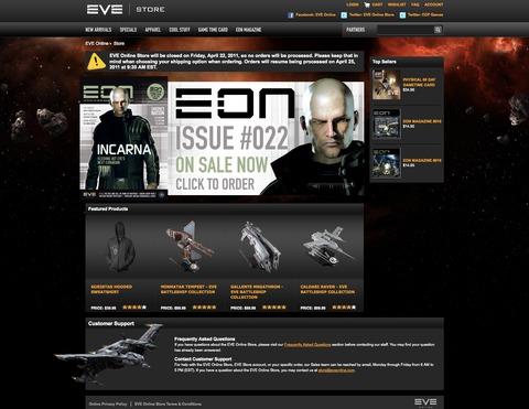 Capture du Magasin en ligne d'EVE