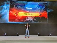 G-Star 2019 - EVE Online