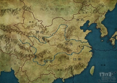 Age of Wulin - Age of Wushu se met à jour et voit grand