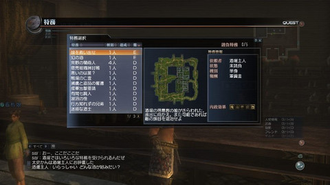 Dynasty Warriors Online - Dynasty Warrior Online, la version PS3 s'illustre
