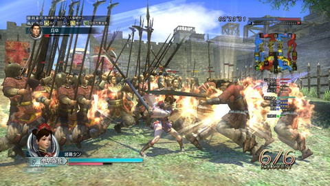 Dynasty Warriors Online - Dynasty Warrior Online en bêta