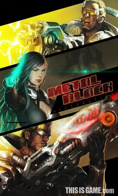 NCsoft ressuscite Metal Black Alternative