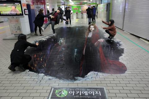 Promotion d'ArcheAge à Séoul