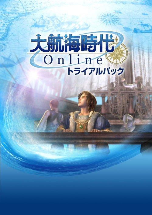 Logo de Uncharted Waters Online