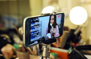 live-streaming-e-commerce-China.jpg