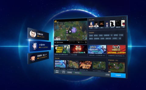 Tencent - Tencent lance (discrètement) la version internationale de sa plateforme WeGame X