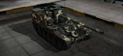 AMX 105 AM Rang IV