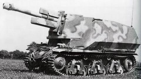 H35 105mm D