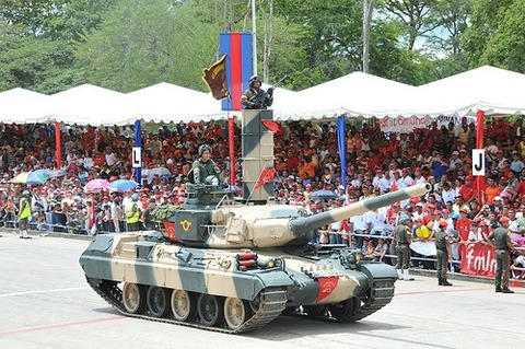 Amx30 Vnz