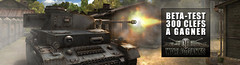 300 invitations pour le bêta-test de World of Tanks