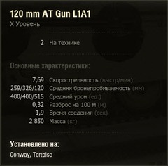 TDFV4004Conway gun