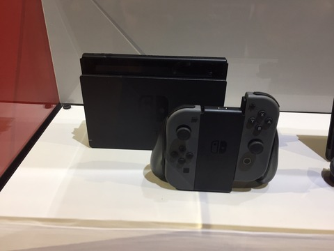 Nintendo - Nintendo Switch, un avenir incertain