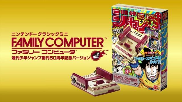 NES Mini Edition spéciale