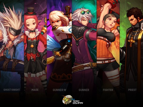 Dungeon Fighter Online - Dungeon Fighter Online lance sa bêta ouverte internationale (à nouveau)