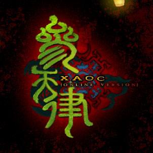 Logo de XAOC (Project C)