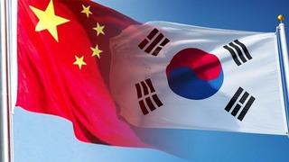 Chine / Corée du Sud