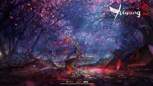 Image de Yulgang Online 2
