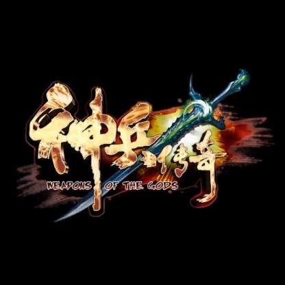 Logo de Weapons of the Gods