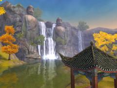 Région de Skysong
