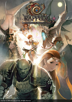 gPotato annonce Breath of Darkness, l'Epic VII de Rappelz