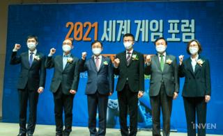 Coopération entre la Corée et la Chine (c) Inven
