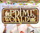 Logo de Prime World