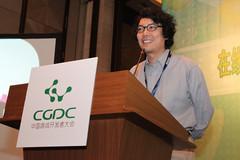Jake Song à la CGDC 2011