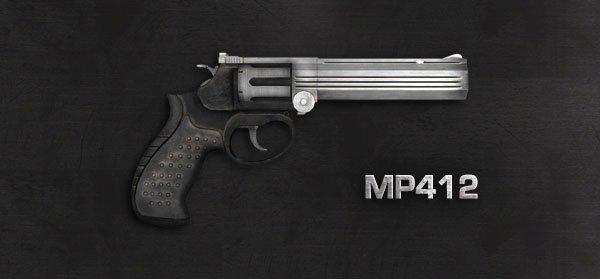 Mise à Jour de l'Armurerie - MP412