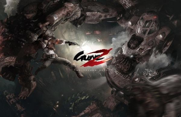 Images de GunZ 2