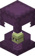 150px-ShulkerOuvert.png