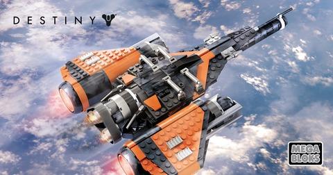 destiny_jumpship_blog-post_1000x525.jpg