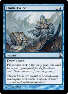 Image.ashx?multiverseid=108823&type=card