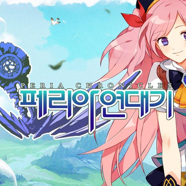 Logo de Peria Chronicles