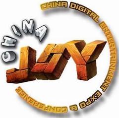 Logo de la ChinaJoy 2011