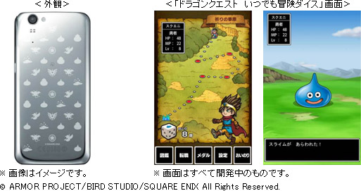 Dragon Quest X sur mobiles