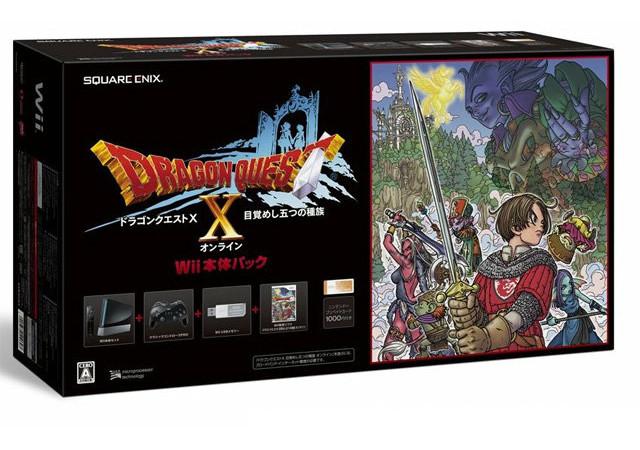 Bundle Wii Dragon Quest X Online