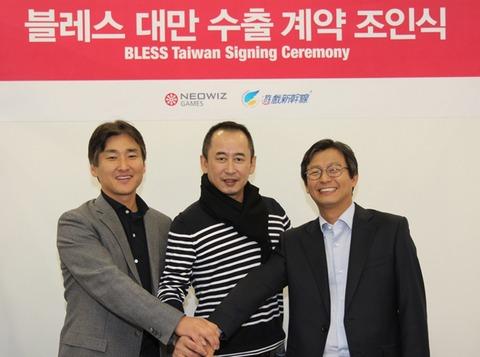 Accord de partenariat entre Neowiz et Gameflyer