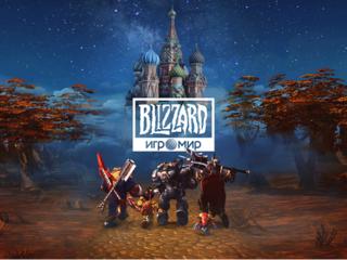 Blizzard à l'IgroMir 2019